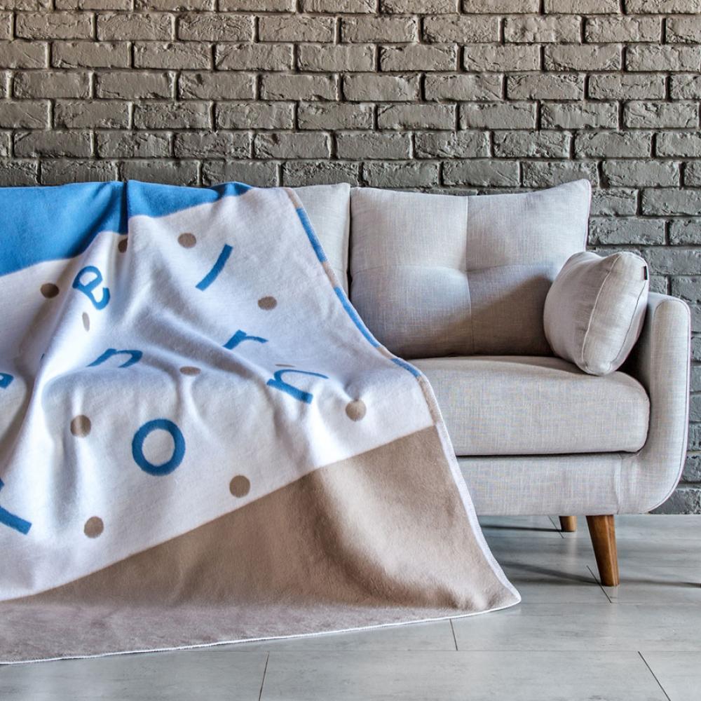 Одеяло байковое взрослое 150x212 Ермолино синий с кофе
