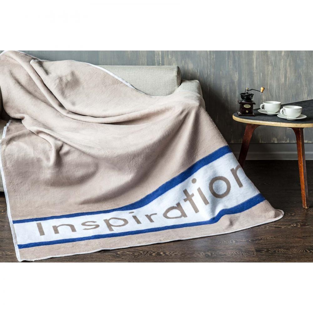 Одеяло байковое взрослое 150x212 Вдохновение кофейное