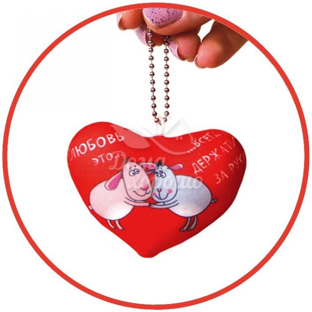 Антистрессовая игрушка-брелок Сердце