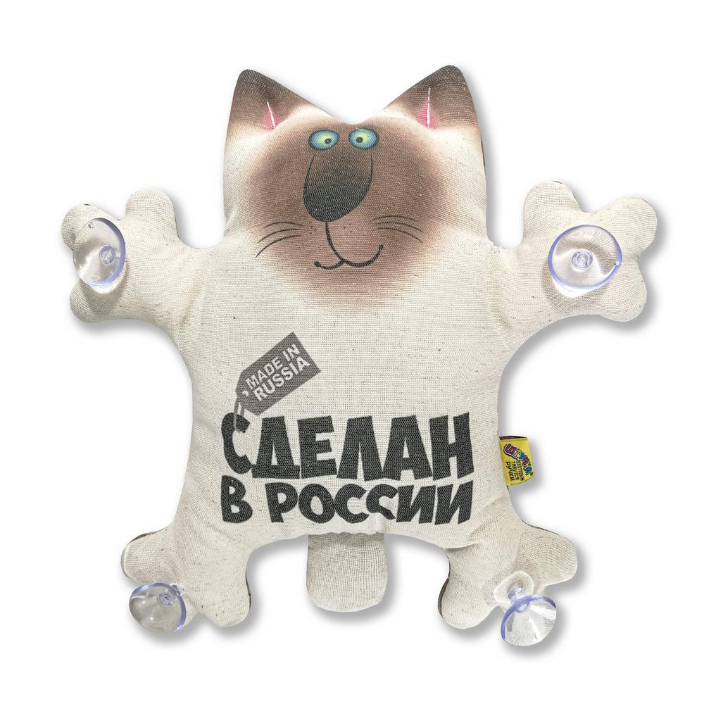Игрушка в авто на присосках Кот Автозащитник «Сделан в России»