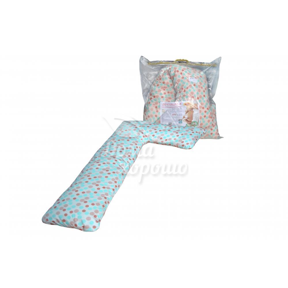 Подушка для кормления и отдыха ПБ-2
