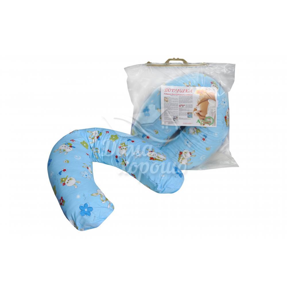 Подушка для кормления и отдыха ПБ-4